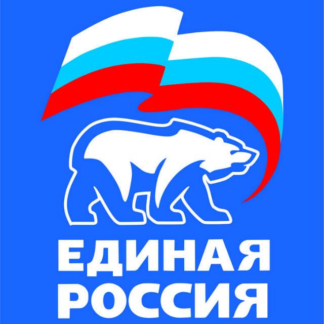 Лого-Единой-России